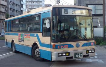 Dcf00001_2