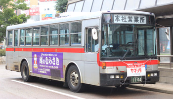Img_9983