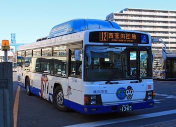 Img_0034