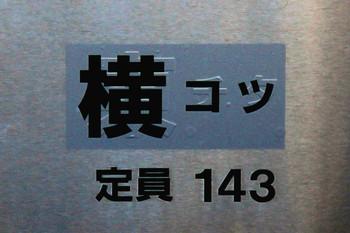 Img_1745