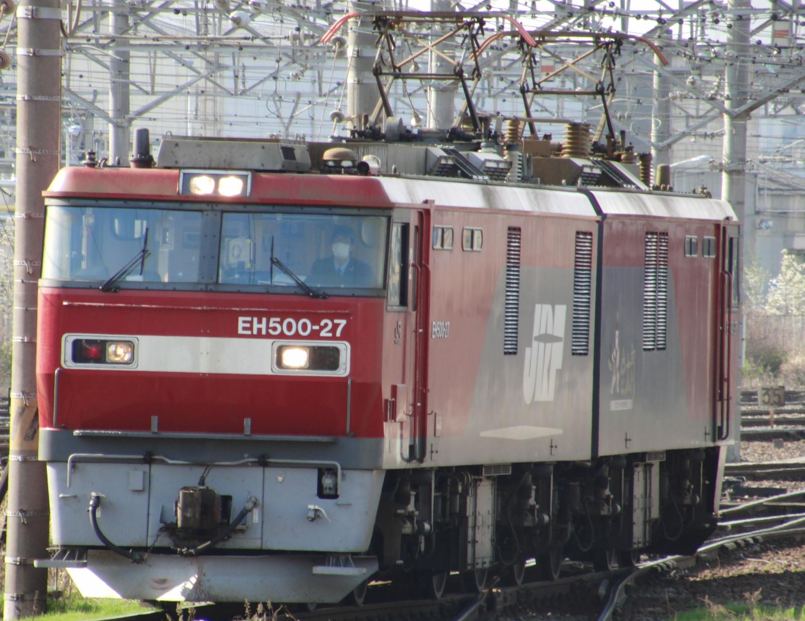 Eh50027