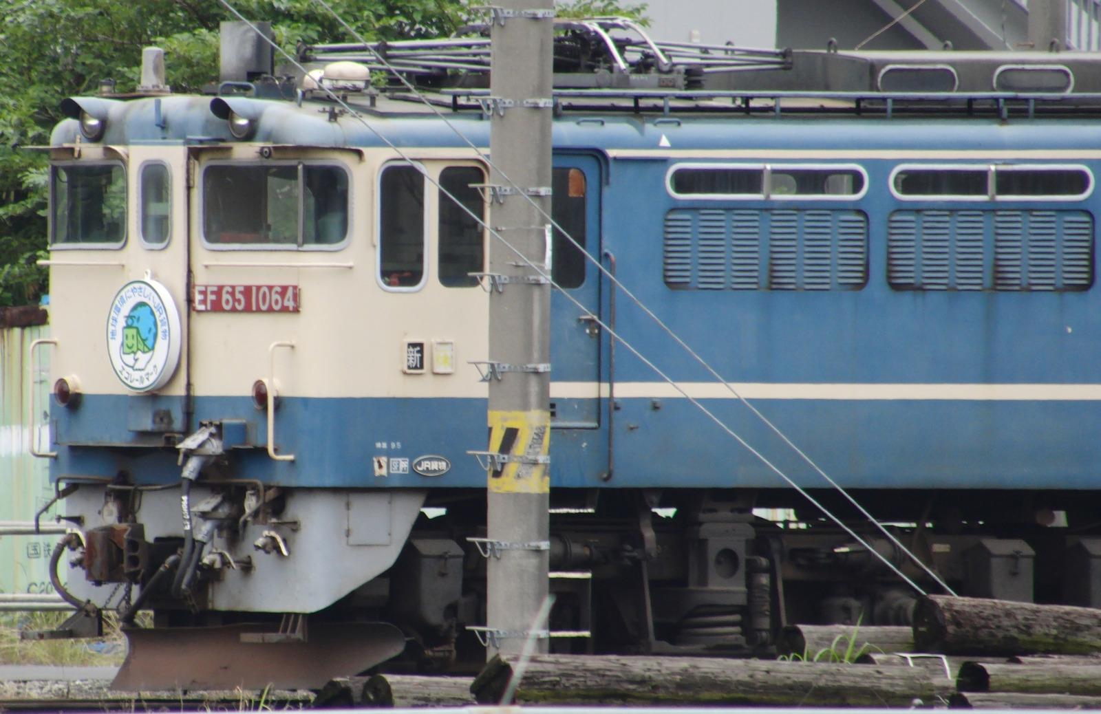 Cimg9604