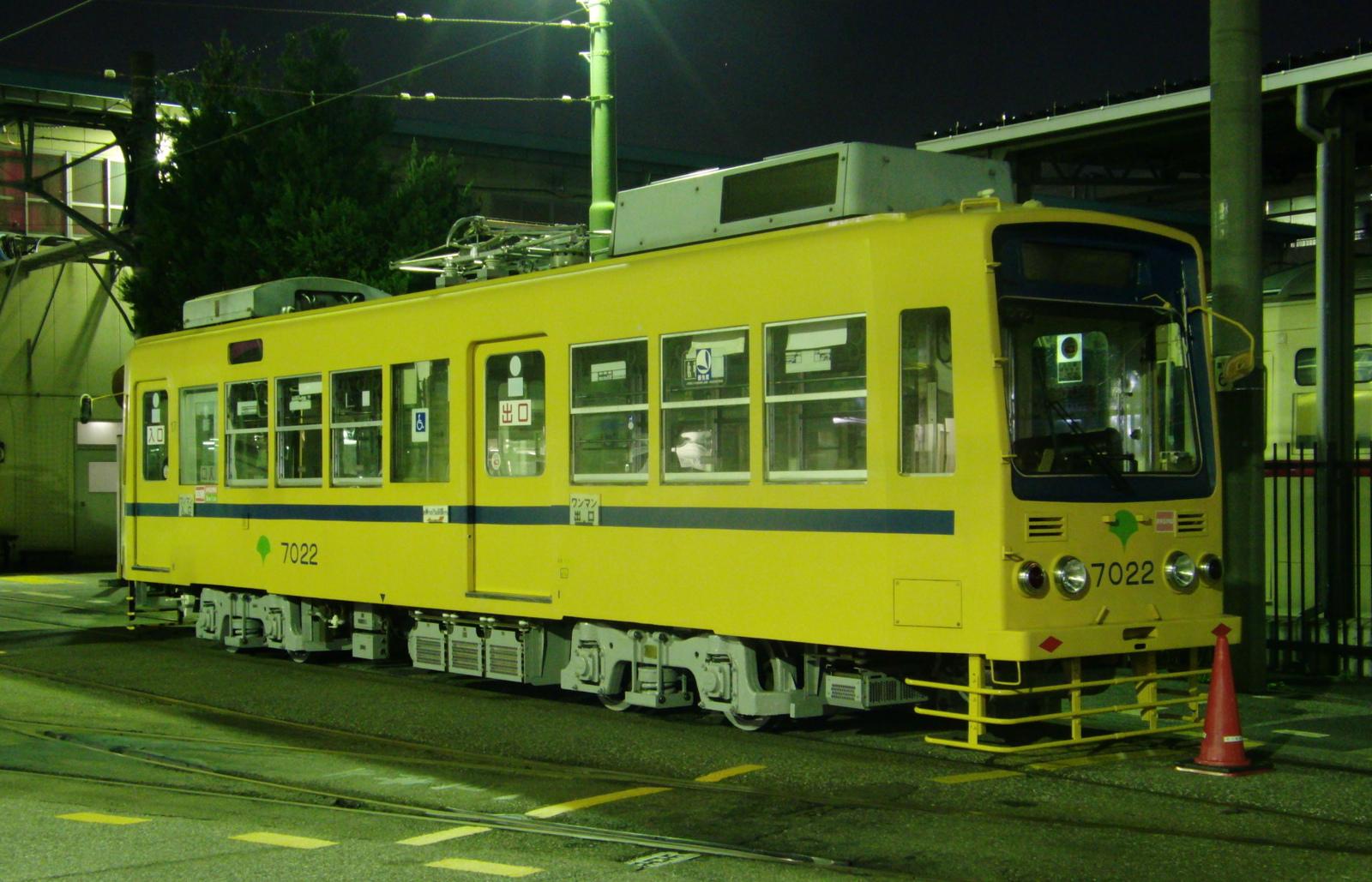 Cimg9650