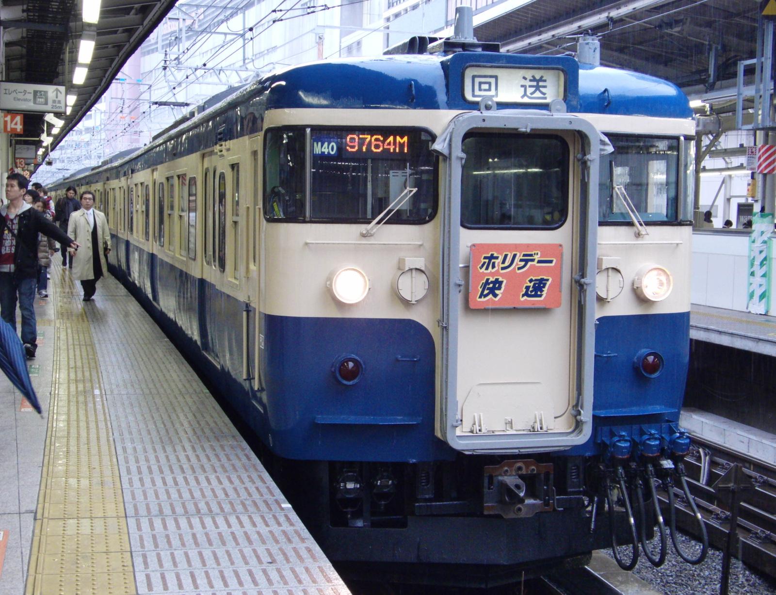 Cimg0081
