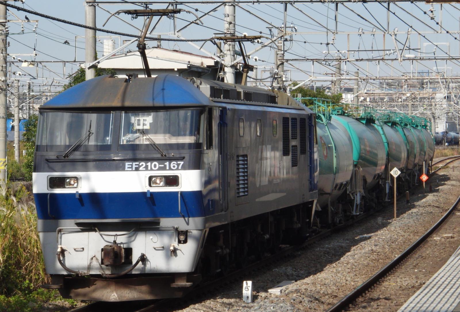 Cimg0231